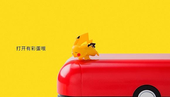 LAMY与童年回忆Pokemon联名定制钢笔套装