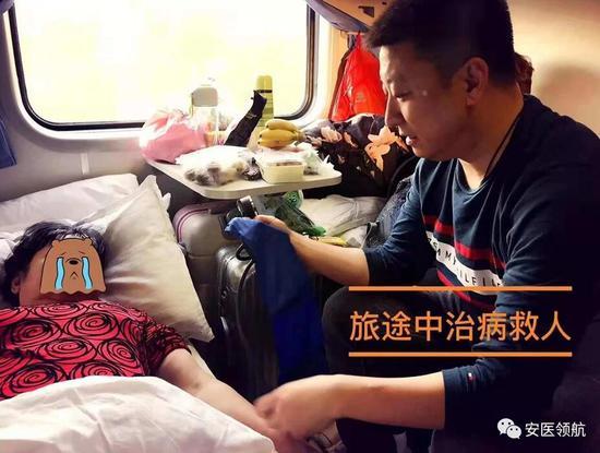 动车上一名中年女性突发急症列车员了解情况后立即在旅客中寻找医生