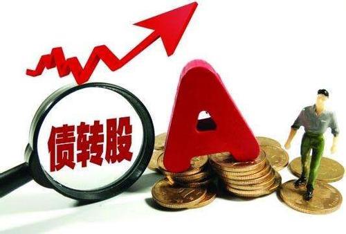 浙江省新兴动力基金成立 合作投资目标规模100亿元首期规模20亿元
