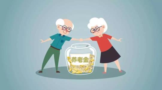 新一批养老金入市 A股上证指数重新站上2600点