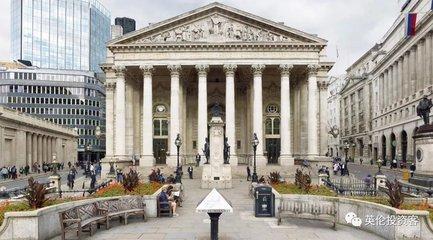 伦敦证券交易所最新消息 10月份英国房价以近5年半以来最慢的速度上涨