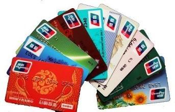 向银行卡存入了3万元却显示显示31万元 小伙主动退回28万