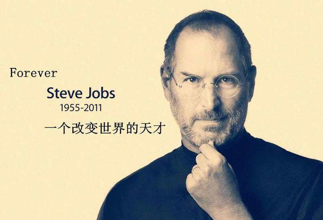 """中国企业家博鳌论坛""""主论坛上说 """"我们是谁  我们想干嘛  我们怎么干""""是企业家精神"""