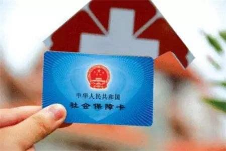 云南省首张电子社保卡成功签发我省已进入全国电子社保卡应用行列