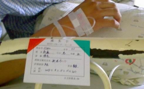 女子住院百天万元账单与医院纠纷