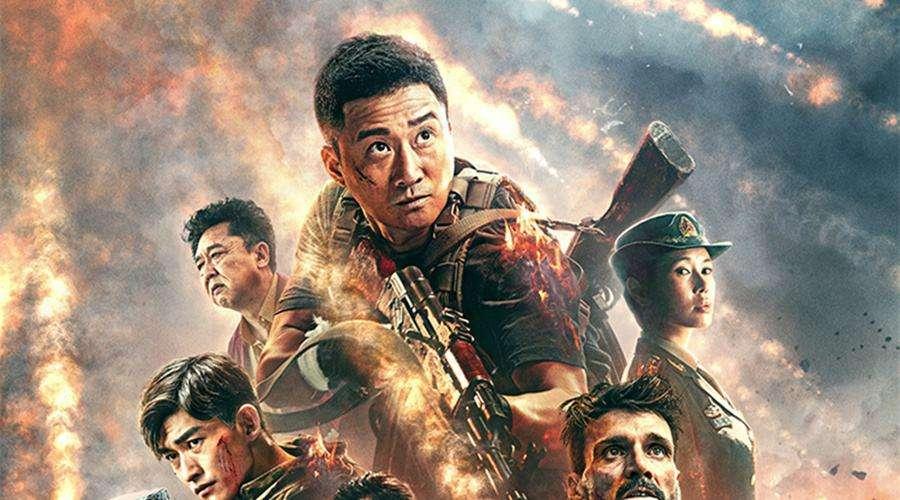 吴京影视公司设立地图浮现《战狼2》被曝补税