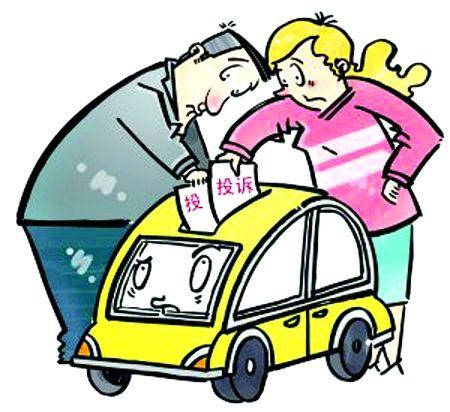 11月底有媒体曝出蔚来车主吐槽ES8存在多个问题并要求退车